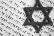 Jewish and Hebrew Studies Sites- Top-Site-List.com Top Ten