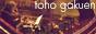 TOHO GAKUEN SCHOOL OF MUSIC.