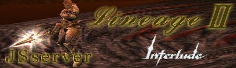 Lineage2 JSserver  vr.Interlude