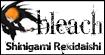Bleach Shinigami Rekidaishi