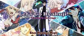 Shin Hyakuji High School