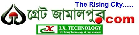 Great Jamalpur