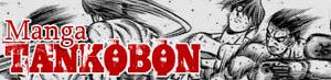 Manga Tankobon