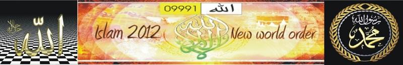 Islam Coran et OVNIS | Les illuminatis et la laicite