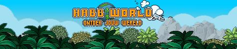 HabbWorld
