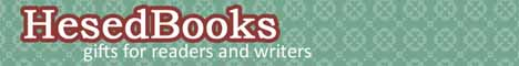 HesedBooks - Gifts for Readers and Writers