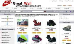 Screenshot of http://www.nikegreatwall.com