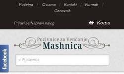 Screenshot of pozivnice za svadbu