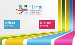 Screenshot of Hira Print Solutions Pvt Ltd