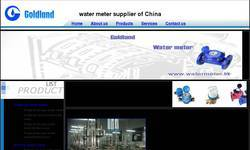 Screenshot of goldland water meter