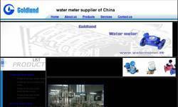 Screenshot of goldland water meter