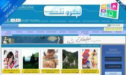 Screenshot of درج آگهی رایگان در سایت تکرو