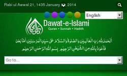 Screenshot of Dawateislami