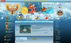 Screenshot of Welcome to GamezMu