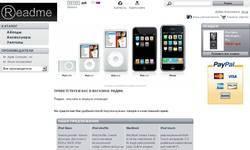 Screenshot of Readme-Txt