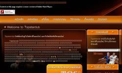 Screenshot of www.topstarclub.com