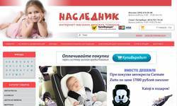 Screenshot of Интерне&am