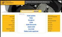 Screenshot of rabohotel 27/7 no hamachi v26