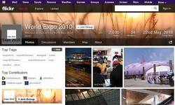 Screenshot of World Expo 2010