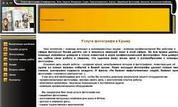 Screenshot of выпускн&am