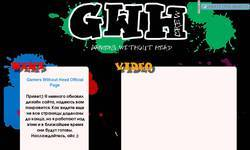 Screenshot of GwH Clan Website