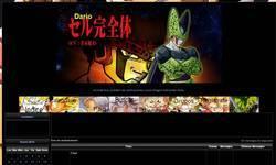Screenshot of Foro de animaciones