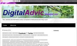 Screenshot of DigitalAdvice