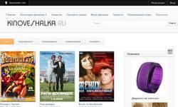 Screenshot of Kinoveshalka.ru - ���� ����