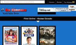 Screenshot of ON CINEMA - FILMI ONLINE