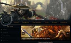Screenshot of Wopple WoW