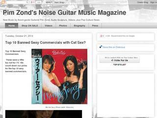 Screenshot of Noise Guitar Music Magazine