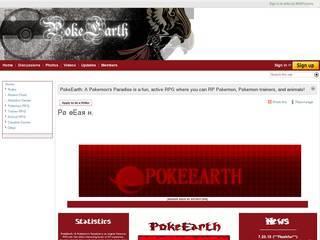 Screenshot of PokeEarth: A Pokemon's Paradise