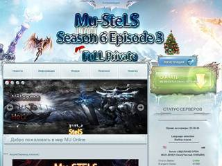 Screenshot of MU-STELS