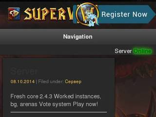 Screenshot of SuperWOW Private Server