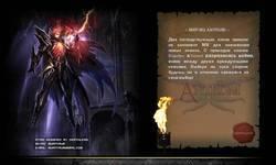 Screenshot of Mu Antrum