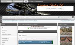 Screenshot of WarBG.NeT