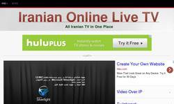 Screenshot of Iranian Online Live TV